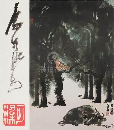李可染  春韻圖(附簽名)