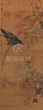 華    喦  花鳥