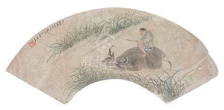 王    素  牧牛圖扇面