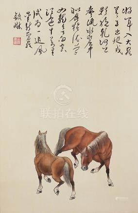 愛新覺羅瑜嘉 雙駿圖