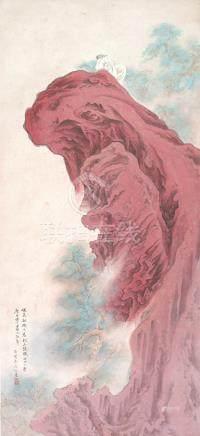 韓    波  臥石圖