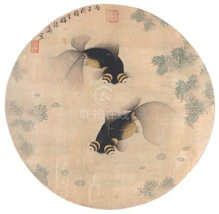梅振瀛 金魚團扇