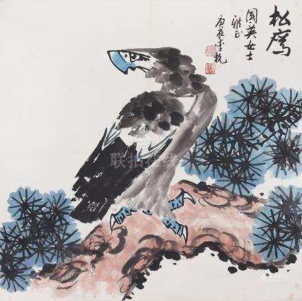 李    杭 松鷹(王國英上款)