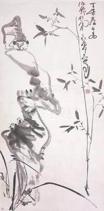 丁衍庸  貓趣圖(梁沛錦上款)