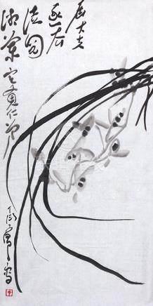 丁衍庸  蘭花(黃定賢上款)