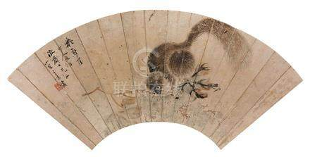 王    素  松鼠扇面