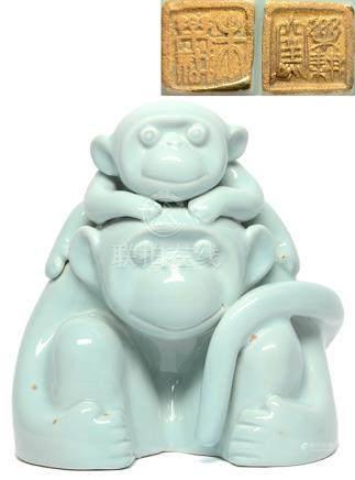 朱樂耕 影青釉'大吉猴' (作品製作編號17、附證書、原裝木盒)