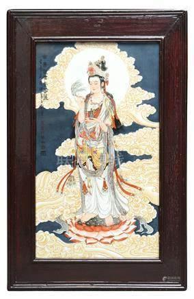 2001年 劉書仁 粉彩'站蓮觀音'瓷板硬木掛屏 (附證書)