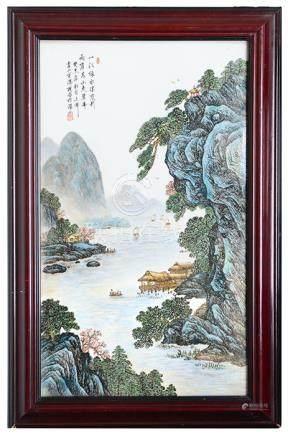 黃濟桂 粉彩山水瓷板硬木掛屏 (附證書)