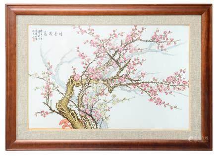 徐國明 粉彩'暗香凍蕊'瓷板硬木掛屏