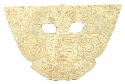 玉良渚文化式獸面器