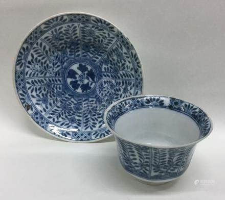 An early Chinese blue and white brush washer. Est.