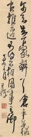 明/清 王鐸草書水墨紙本