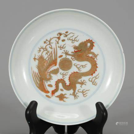 CHINESE IRON RED GLAZED DRAGON PORCELAIN PLATE