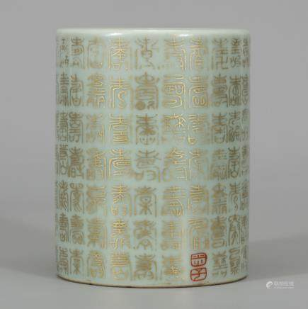 CHINESE GILDED CELADON GLAZED PORCELAIN BRUSH POT