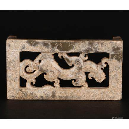 CHINESE ARCHAIC JADE DRAGON STAND