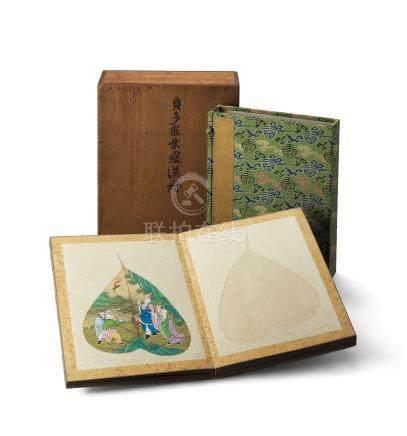 清十八/十九世紀 菩提葉彩繪羅漢圖冊頁十二幅