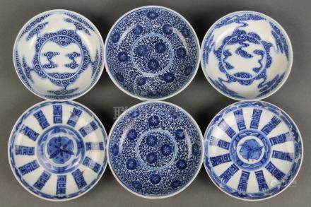 (lot of 6) Chinese underglaze blue porcelain saucers: the first pair is of clouds, base with Guangxu