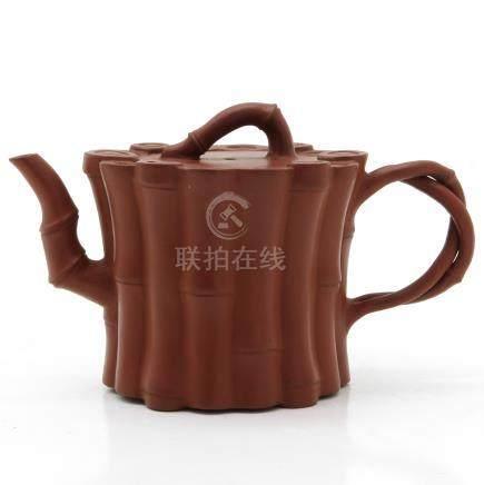 A Rare Yixing Teapot