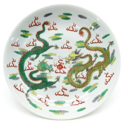A Famille Verte Decor Charger