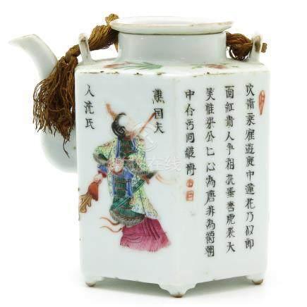 A Wu Shuang Pu Decor Teapot