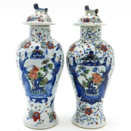A Pair of Polychrome Decor Garniture Vases