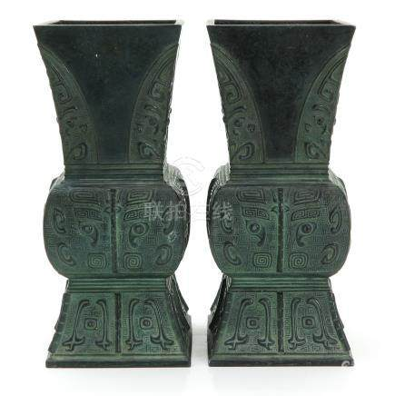 A Pair of Bronze Altar Vases