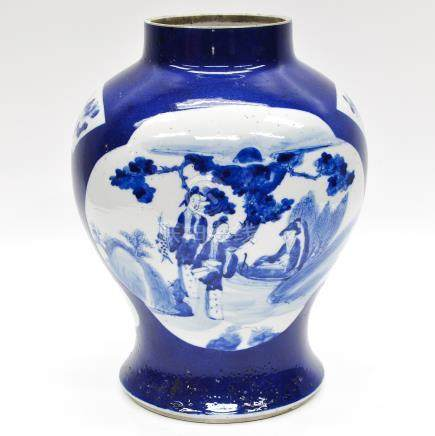 A Powder Blue Decor Vase