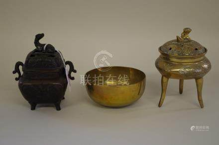 AChinesebronze twin handled censer and cover, Xuande six character mark, 13.5cm high; together