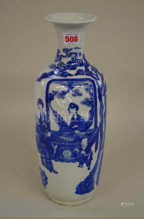 A Chinese blue and white vase, late 19th/early 20th century, painted with women and children, 35.5cm