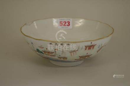 An interesting Chinese fencaienamelled 'Teng Ge Gao Feng' bowl, probably late 19th/early 20th