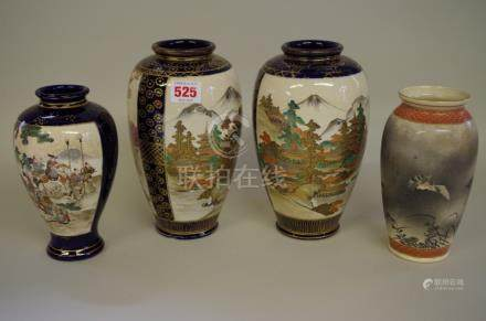 Four Japanese Satsuma vases,Meiji period,to include a pair, 22cm high.
