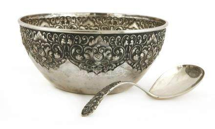 A Thai silver bowl and a ladle