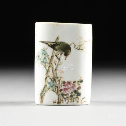 A QING DYNASTY (1644-1912) POLYCHROME PAINTED PILLOW FORM PORCELAIN BRUSH POT, CHINESE, GUANGXU