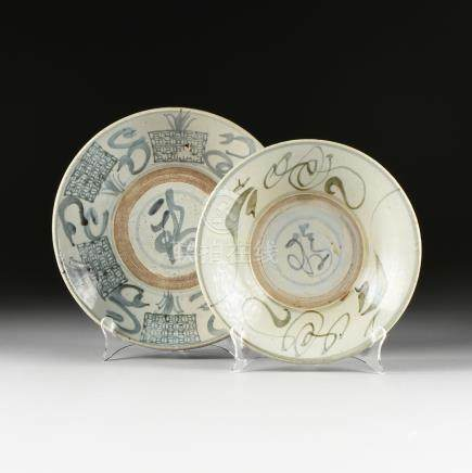 TWO CHINESE SWATOW WARE UNDERGLAZE SLIP PAINTED SEMI GLAZED PLANTER SAUCERS, IN THE MING DYNASTY (