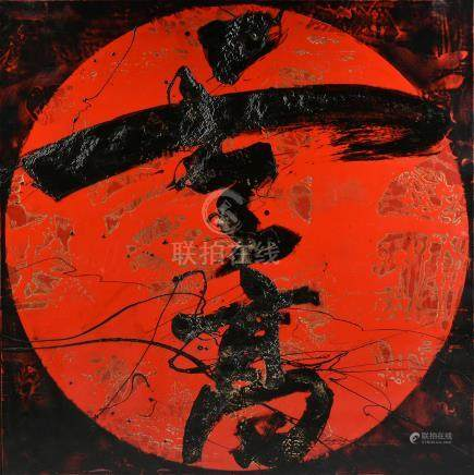"""HUANG GANG (Chinese b. 1961) A PAINTING, """"Calligraphy,"""" Chinese lacquer and mineral pigment on"""
