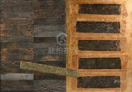 "HUANG GANG (Chinese b. 1961) A PAINTING, ""Tibetan Wood Blocks,"" woodcut printing and mineral pigment"