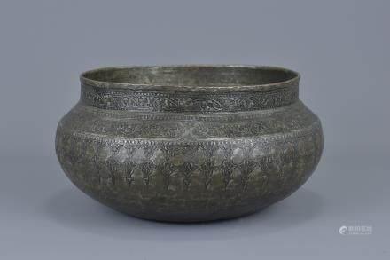 A large Persian 19th century metal bowl. 22cm diameter