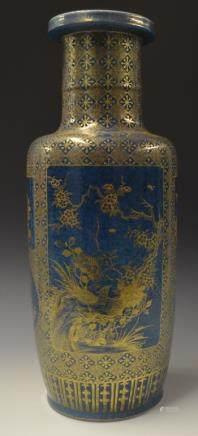 Chinese Gold Gilt Blue Glazed Porcelain Vase