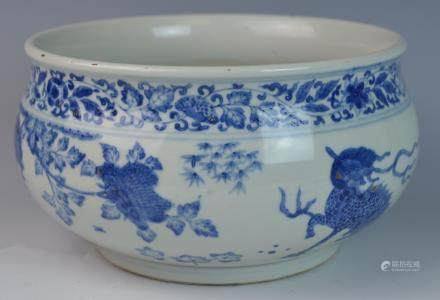 Chinese Blue and White Qilin Porcelain Censer