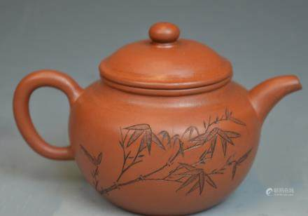 Chinese Carved Yixing Zisha Branches Poem Teapot