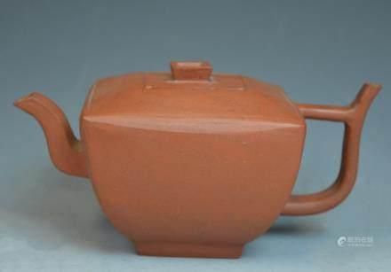 Chinese Yixing Zisha Teapot