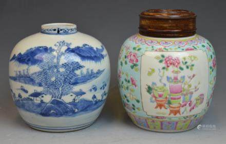 Lot of 2 Chinese Porcelain Jars Blue and White