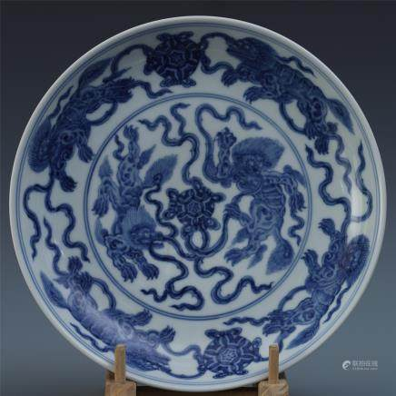 A Chinese Blue and White Dish with 'Lion' Motif