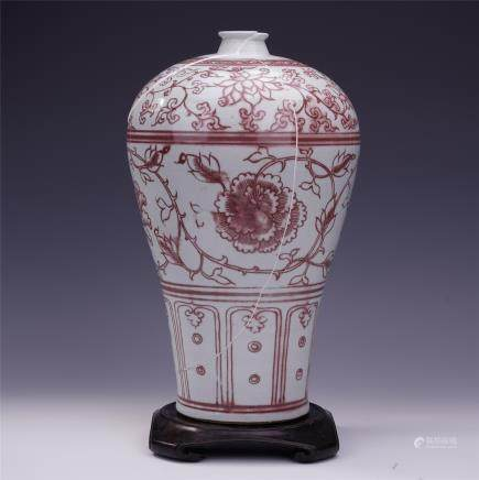 """A Chinese Underglazed Red """"floral"""" Yuhuchunping Vase"""