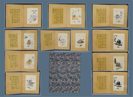 A Chinese Silk Embroidered Painting Album of Luohan