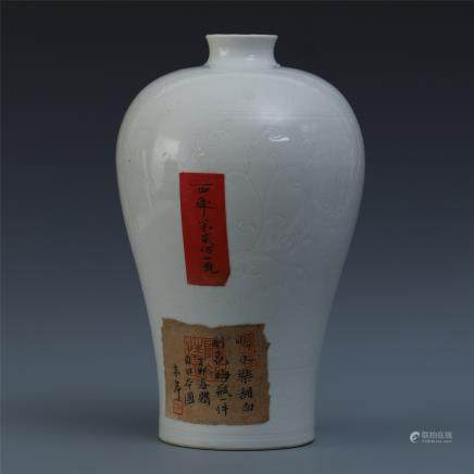 A Rare Chinese White Glazed Meiping