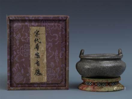 A Fine Chinese Geyao Tripod Censer