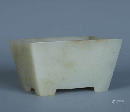 A Chinese Carved White Jade Rectangular Censer with inscriptions