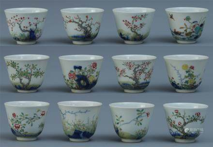 A Chinese  Famille Rose Cup of Twelve Flowers